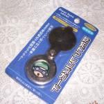 100円ショップキャンドゥの便利グッズ「防犯ドアレンズガード」