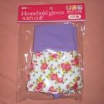 100均ダイソーのキッチン用品「袖つきゴム手袋」花柄がオススメ