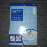 100円ショップダイソー「工作マット(カッティングマット)」はどれほど丈夫なのか検証