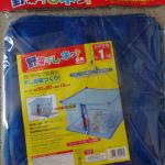 100円ショップダイソーのネットを使った干し野菜の作り方