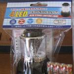 100円ショップキャンドゥのLEDランプは必需品!