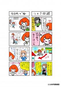 pict-19~20
