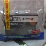 百円均一ダイソーのプリンター互換インクは純正インクではないが使いやすい