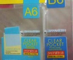 pict-clearpokect