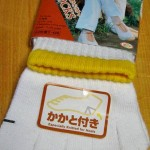 100円ショップダイソーで5本指ソックスを履いたら普通の靴下はいらなくなった