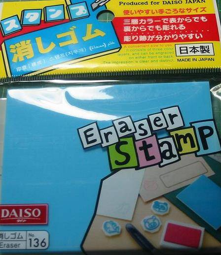 pict-stamp