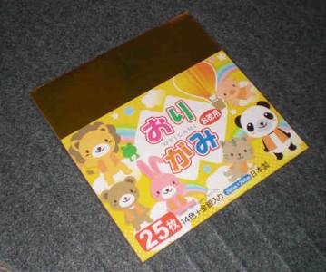 クリスマス 折り紙:折り紙 サイズ-100yen-happy.net