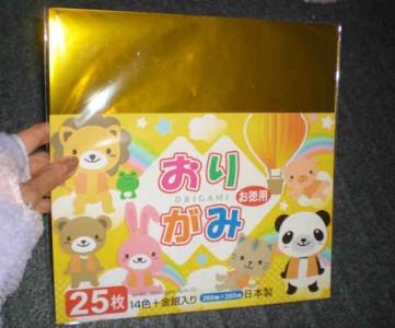 ハート 折り紙 折り紙 大きい : 100yen-happy.net