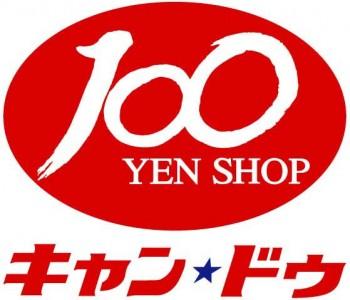 shop-10372_logo_091204160352522