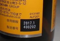 CIMG6149