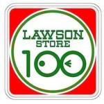 100円ローソン撤退で、100円業界が大きく変わる!?