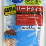 100円ショップダイソーの保冷剤は夏の必需品?
