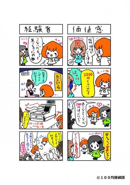 pict-27~28