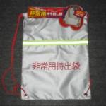100均ダイソーの防災グッズと非常用持出袋で備える!
