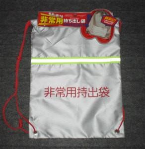 sCIMG6259