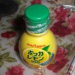 100円ショップダイソー「ポッカレモン100」活用簡単レシピ♪