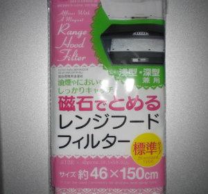 sCIMG6405