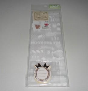 sCIMG6460