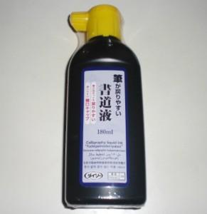 sCIMG6863