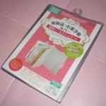 100円ショップダイソーのシンプル保険証カバーを可愛くDIY!