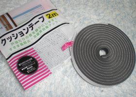 sCIMG7005