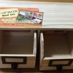 100円ショップダイソーのウッドBOXシリーズで模様替えしてみました!