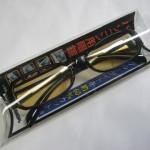 100均セリアのブルーライト60%カットパソコン用メガネを使ってみた