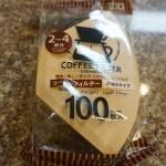 100円ショップダイソーのコーヒーフィルターなら、節約できて問題なく使える