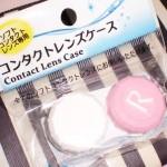 100円ショップキャンドゥ人気雑貨「コンタクトレンズケース」の活用&比較