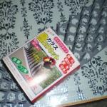100円ショップダイソー「鳥よけネット」活用!プラモ乾燥用に便利