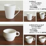 100円~のシンプル人気雑貨店「KitchenKitchen(キッチンキッチン)」