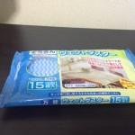 掃除にすっごく便利!100円ショップキャンドゥの万能ウェットダスター!