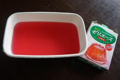 ダイソーゼリエースイチゴ使用後1
