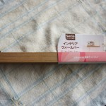 色々と飾って楽しめそうな100円ショップセリアの木製インテリアウォールバー