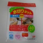 100円ショップダイソー「水切りネット」で掃除が楽になって最高!