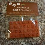 100円ショップミーツの「アルファベットスタンプ」とってもかわいい!お気に入り