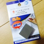 100円ショップキャンドゥの「ダイアモンドパフ」は激落ち!!