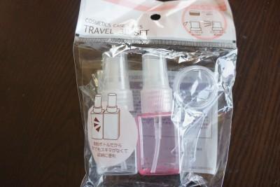 化粧品携帯用小分けボトル使用前2