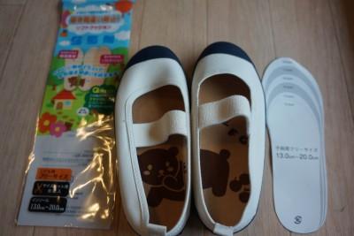 ミーツ子供用靴インソール使用後1