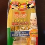 使える!!100円ショップダイソーの電子レンジで簡単パスタ