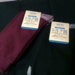 100円均一セリア「シルク混パイルソックス」は暖かグッズ!!