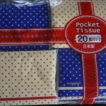 100円ショップセリアの「ポケットティッシュ」当たりかはずれか運試し!