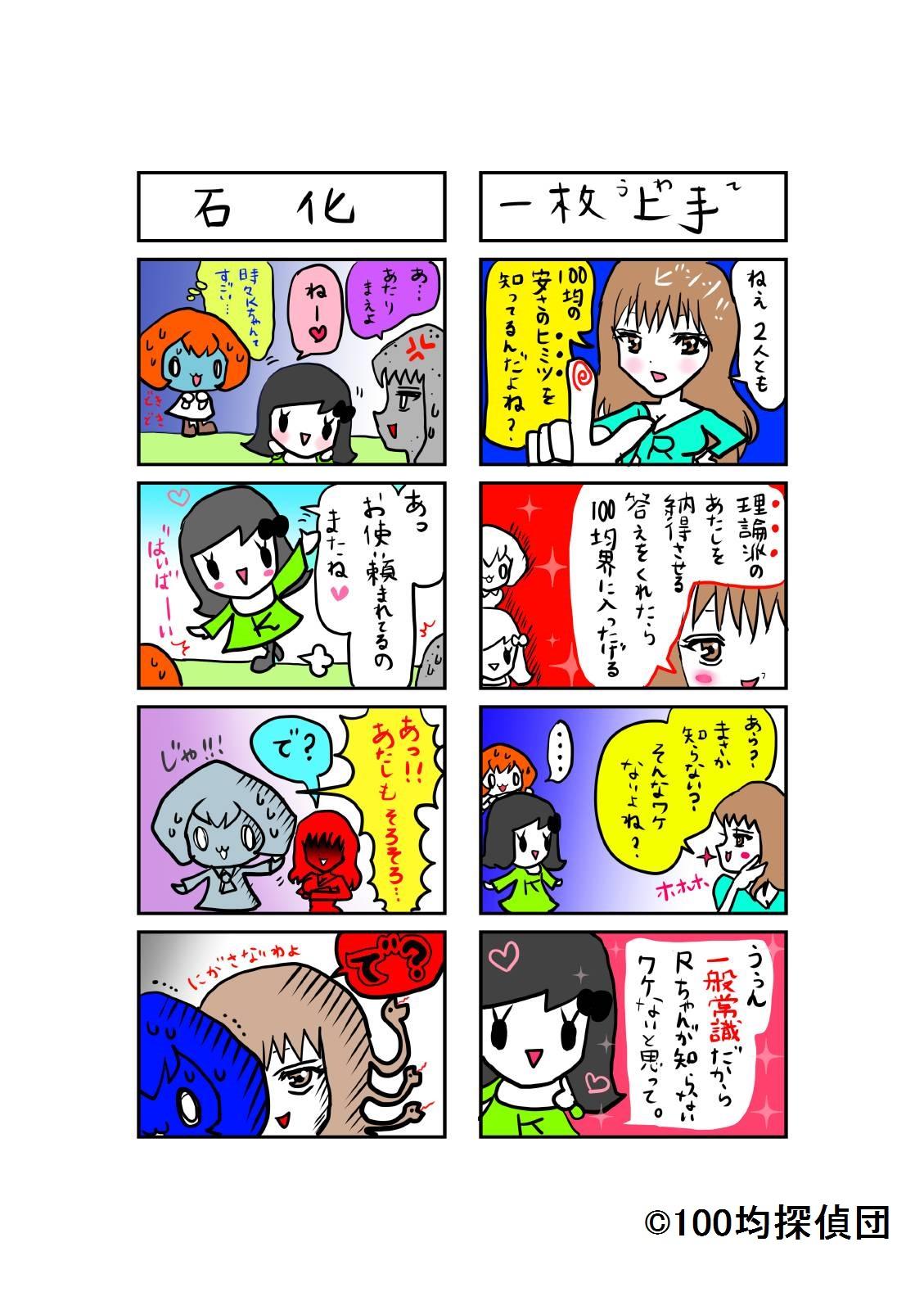 pict-35~36