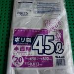 100円ショップミーツの半透明「ポリ袋45L」ストックしておくと重宝