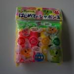 100円ショップミーツ「はじめてのシャボン玉」液で楽しくお外遊び!