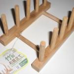100均ダイソー「竹製お皿立て」で便利収納にトライ!水切りとしても♪