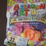 100円ショップダイソー「風船」こどもに好評☆リピートしてます!