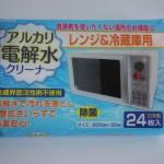 100円ショップミーツ「アルカリ電解水クリーナーシートタイプ」は掃除の強い味方!
