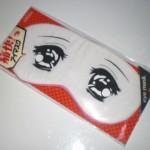 100均ダイソー&アオヤマの「痛快アイマスク」これは買うしかない!