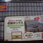 100円ショップダイソー「フタ付収納ボックス」で来客グッズをすっきり保管